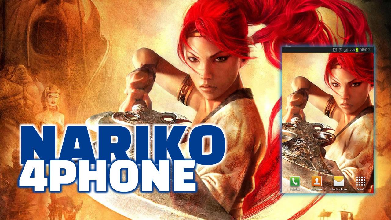 Nariko4phone Banner